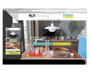 住宅建築・リフォーム業ホームページ